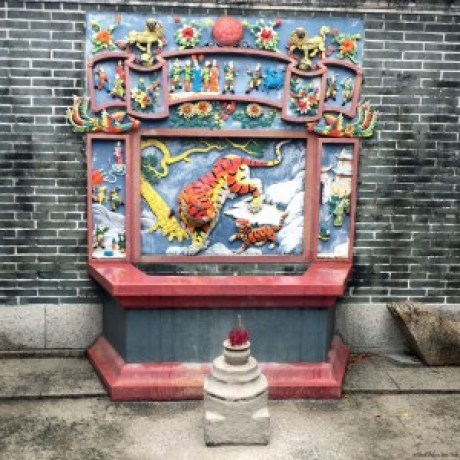 An altar inside the Pak Tai Temple - Cheung Chau, Hong Kong, China
