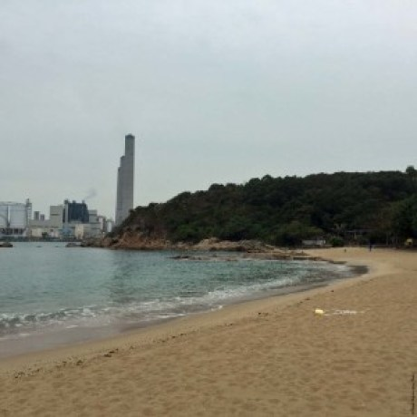 View of Power Station from Hung Shing Yeh Beach, Lamma Island - Hong Kong, China
