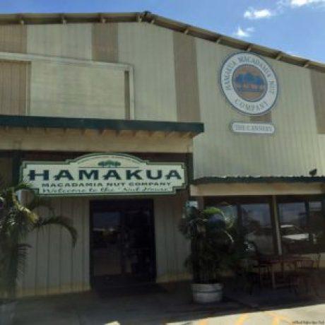 Hamakua Macadamia Nut Company - Kawaihae, HI, USA