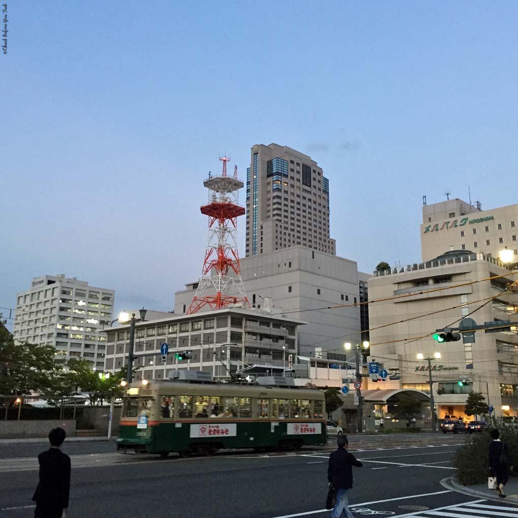 Modern day Hiroshima - Hiroshima, Japan
