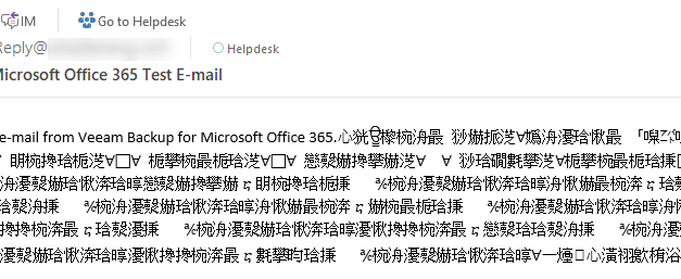 Fixed unreadable symbols in Notification email of Veeam Backup for Microsoft Office 365 #Veeam #MVPHOUR #Office365