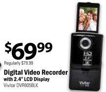 DigitalVIdeocamera