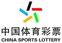 China Sports Lottery