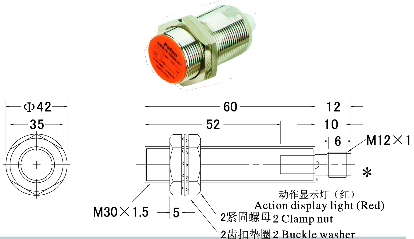 hight resolution of ip65 m30 inductive proximity switch with detection distance 10mm ac 2 wire nc