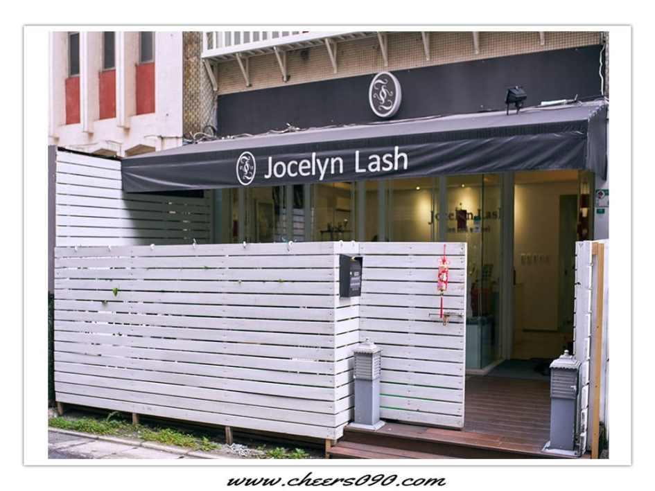 Jocelyn Lash 賈思琳專業美睫 種睫毛