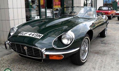 1974 Jaguar E-Type V12 Roadster For Sale