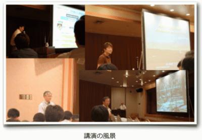 danwakai2012-1.png