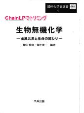 KindlePW_4.png
