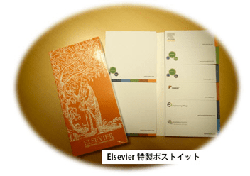 elsevier2013.png