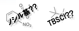 ns_tbs.png