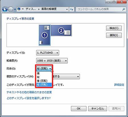 tate_MD_6.jpg