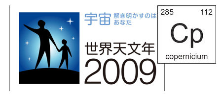 2009top10_7.png