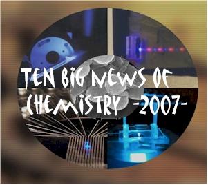 news2007.jpg