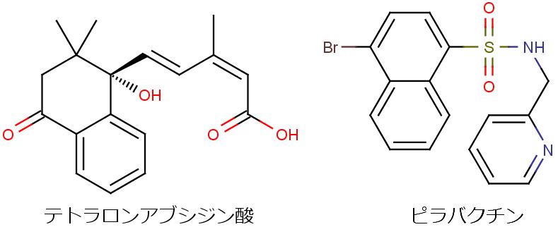 アブシジン酸(abscisic acid; AB...