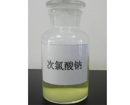 次氯酸鈉主要的作用是什么?-廣東漂水_廣州市御和田化工科技有限公司