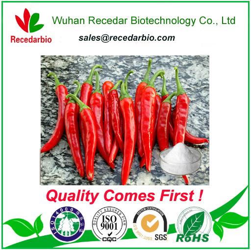 辣椒堿價格 產地:湖北 廠家:武漢紅禾杉生物科技有限公司
