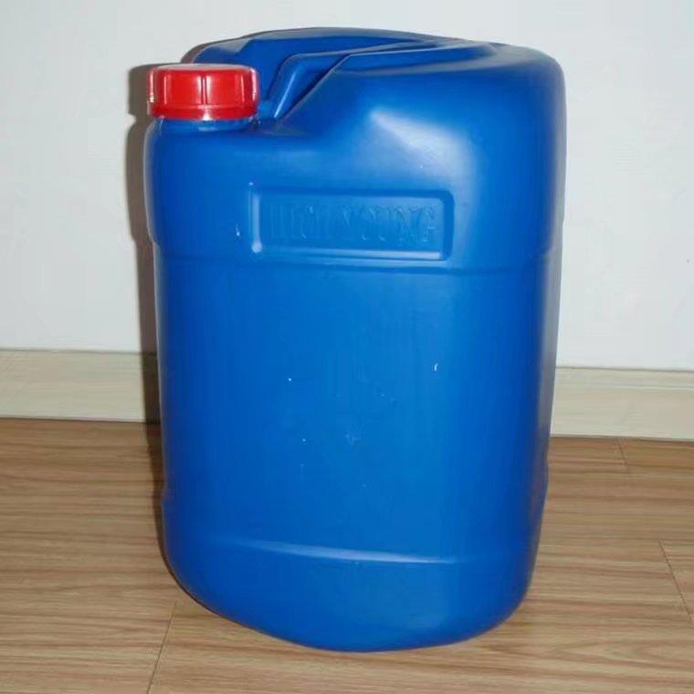 葡萄糖酸氯己定價格 廠家:西安方昊化工有限公司