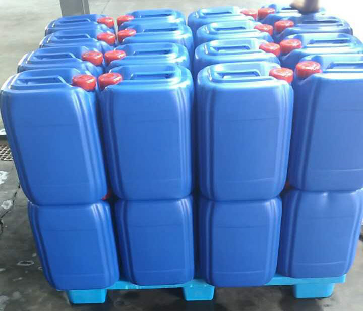 葡萄糖酸氯己定溶液;20%;無色透明液體價格 廠家:西安方昊化工有限公司