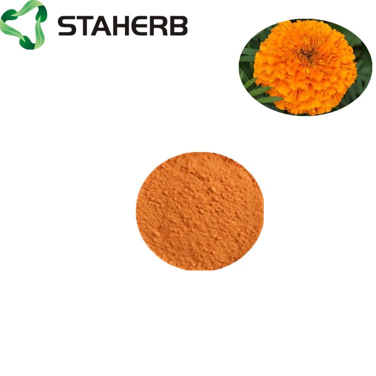 葉黃素酯價格 廠家:長沙上禾生物科技有限公司