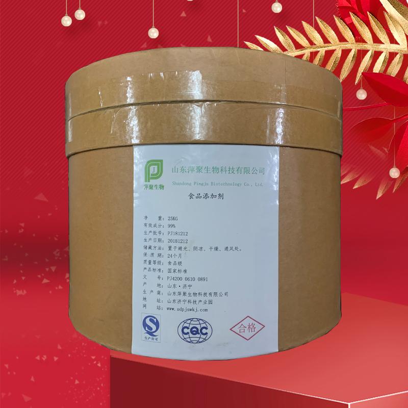 木寡糖廠家價格 50元/kg 廠家:山東萍聚生物科技有限公司