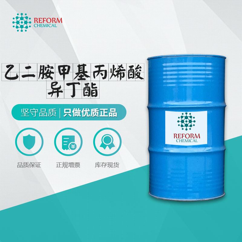 甲基丙烯酸異丁酯 99.5% 國標優級品97-86-9價格 廠家:南通潤豐石油化工有限公司