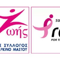 Το Chemist.gr στο Race for the Cure 2015