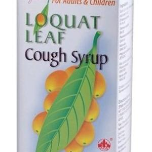 Loquat Leaf Cough Syrup 150ml – Cathay Herbal