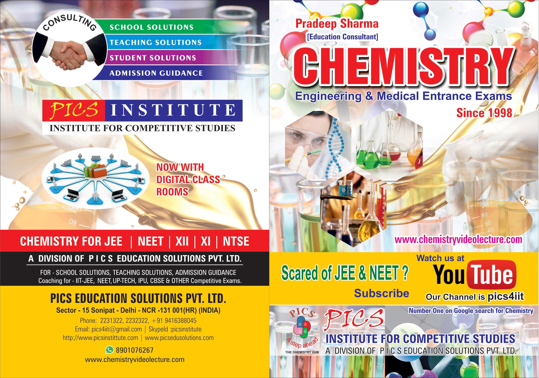 Important Questions, Class 12 chemistry   Exam preparation for NEET