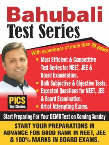 Bahubali Test Series For NEET | JEE | Board exams | School Exams