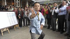 Jack Ma dela chen