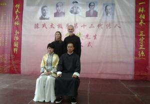 Chen Cheng Ping in Chen Cheng An