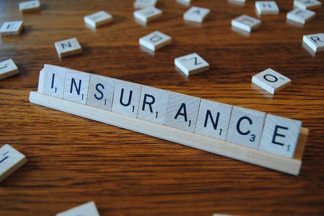 保險費列舉扣除額限制規定及應注意事項