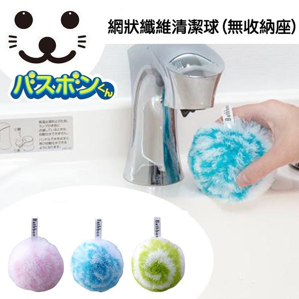 日本山崎小海豹洗面臺狀纖維清潔球