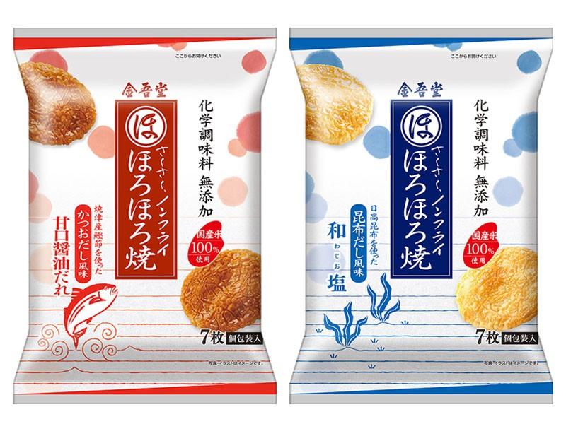 日本金吾堂 米果仙貝7枚 甘口醬油 / 和鹽