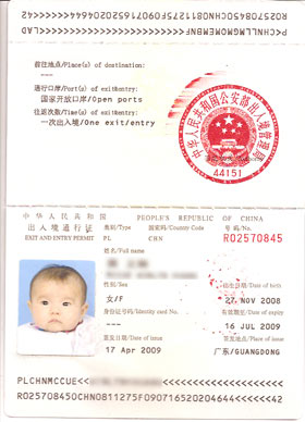 Raising a Child In Chengdu Nationality  Chengdu Living