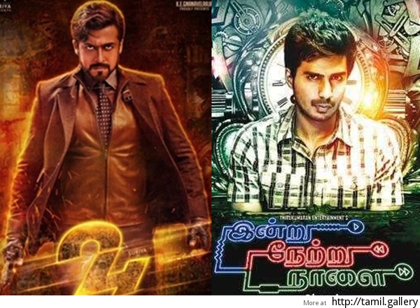 Time Travel Movies in Tamil