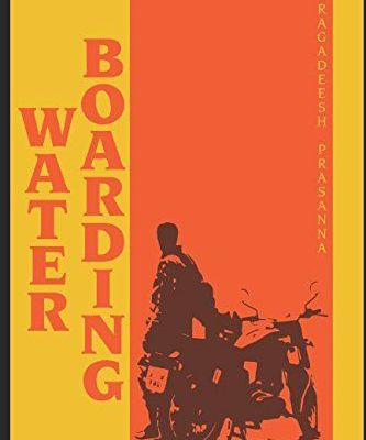 Waterboarding – Book Review