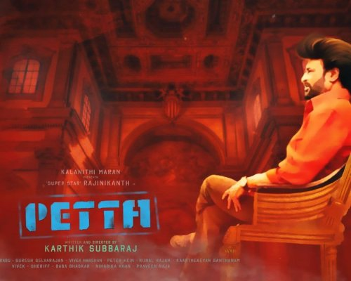 A movie by a fan for the fans?—Petta Review