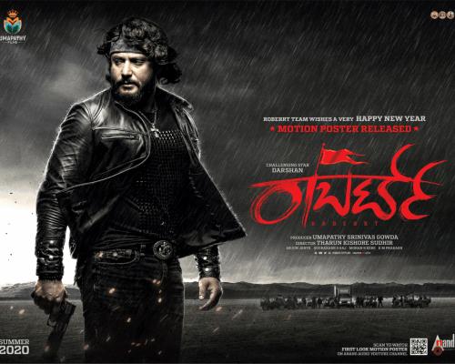 Roberrt – Kannada Movie Review