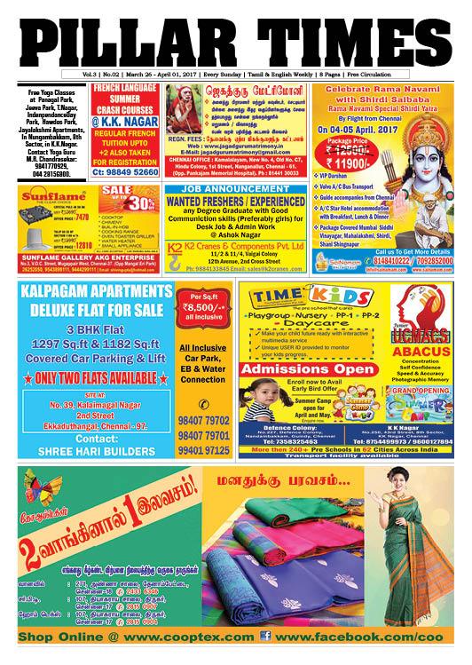 Pillar_Times_26_03_17 e-paper