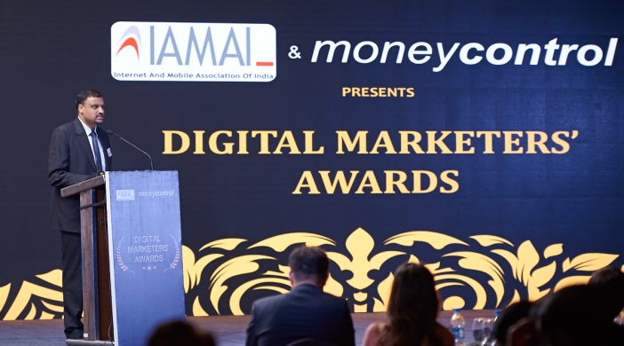MONEYCONTROL, IN ASSOCIATION WITH IAMAI, ORGANIZED THE SECOND EDITION OF DIGITAL MARKETERS AWARDS