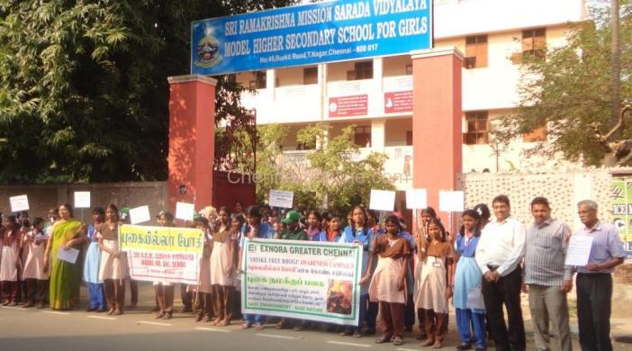 Sri RKM Sarada Vidyalaya Model Higher Secondary School