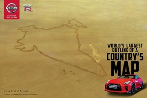 • Nissan India set to enter the Limca Book of Records for the world's largest-ever outline of a country map with a Nissan GT-R
