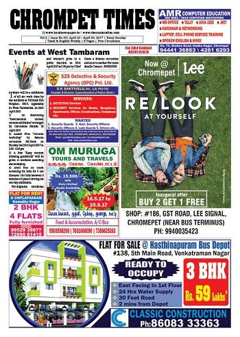 Chrompet_Times_23_04_17_e_paper