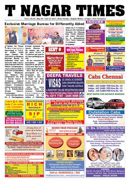 T_Nagar_Times_28_05_17