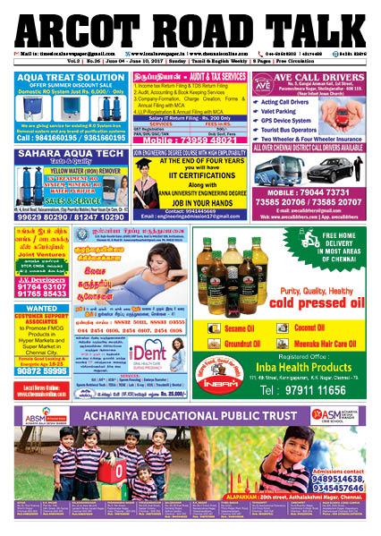 Arcot_Road_Talk_04_06_17 E -Paper