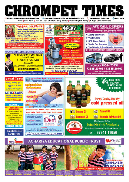 Chrompet_Times_04_06_17 E-Paper