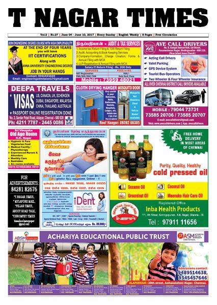 T_Nagar_Times_04_06_17 E-Paper