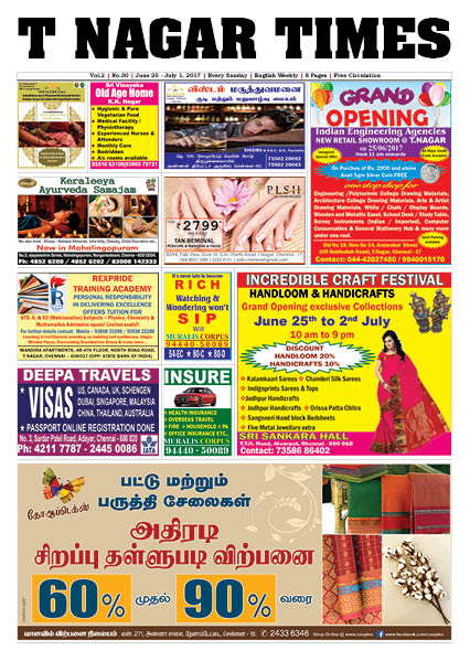 T_Nagar_Times_E_Paper_25_06_17
