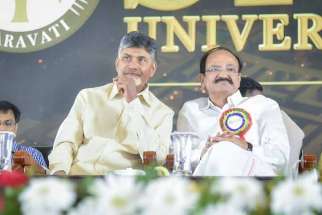 CM Mr. N. Chandra Babu Naidu with Minister of Housing and Urban Poverty Alleviation and Information and Broadcasting Muppavarapu Venkaiah Naidu